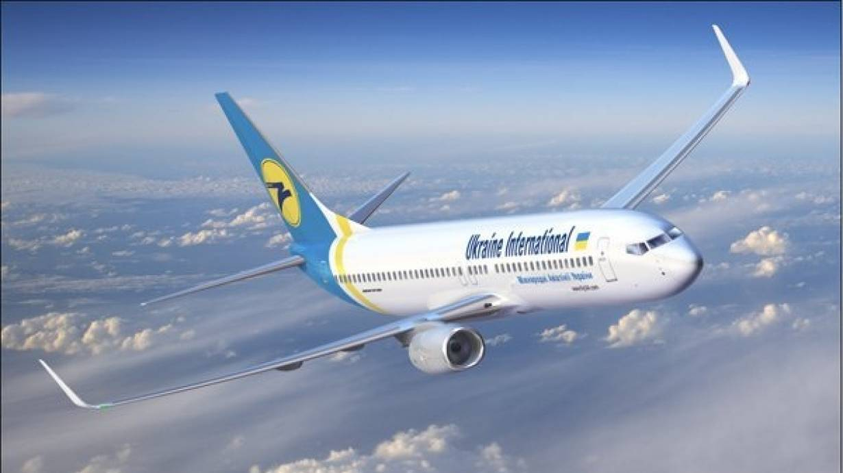 Ukraine International Airlines rozszerza współpracę z Air India
